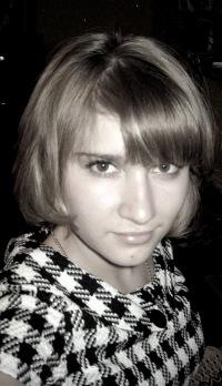 Алина Ботнар