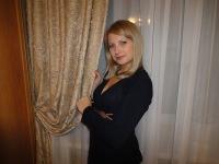 Марина Бузлукова (Юрина)