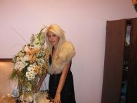 Лиля Варданян