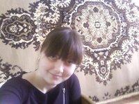 Евгения Аляева