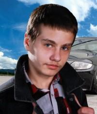Иван Бессмертный