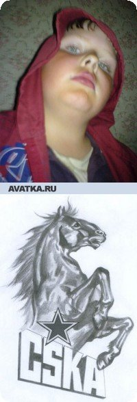 Алексей Антюхов