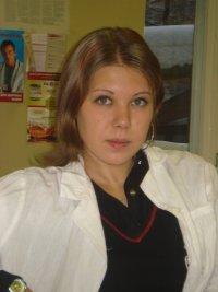 Дина Щепина