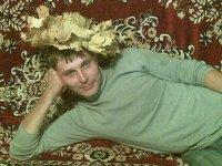 Павел Бритько