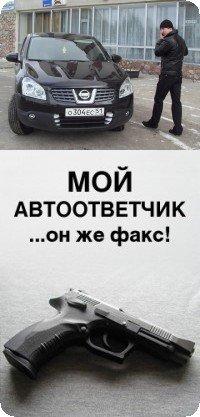Саня Бондарь