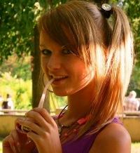 Алиса Вилеева