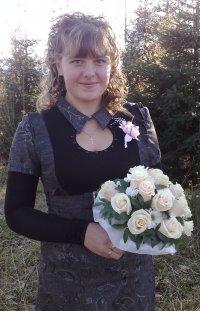 Виталия Афанасьева