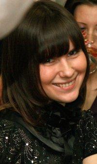 Олеся Владимирова