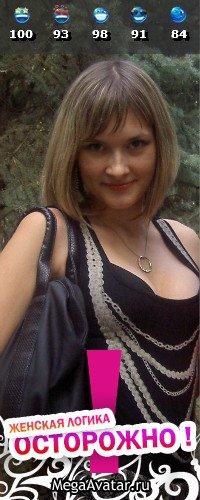Наталья Абрамкова