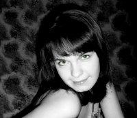 Ирина Ваняева (Фролова)