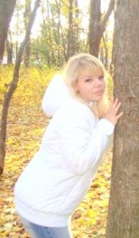 Valentina Rubtsova (Diva)