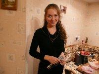 Ксения Белослудцева