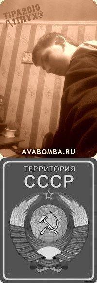Сергей Авдейчик