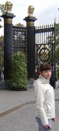 Natalia Ovchinnikova