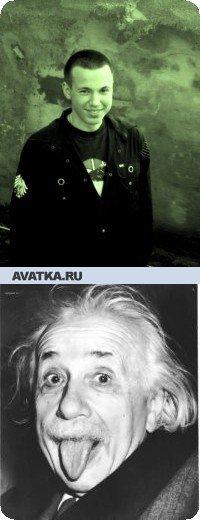 Vasya Soroka