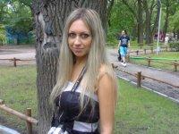 Катя Абрашина
