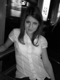 Екатерина Бросалина