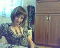 Екатерина Ариничева