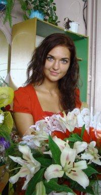 Яна Разина (Кульбицкая)