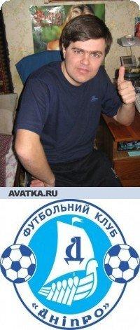 Максим Гаврилович
