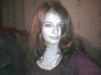 Марина Васечкина