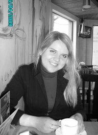 Екатерина Аралова