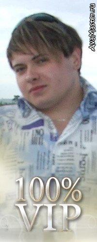 Рустам Валиахметов