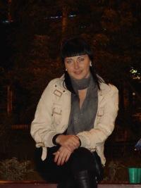 Оксана Агафурова