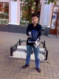 Михаил Бельков