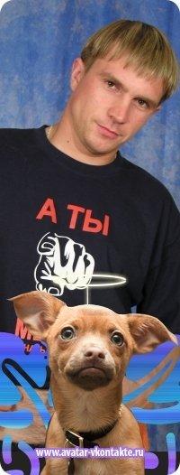 Вадим Sirotkin