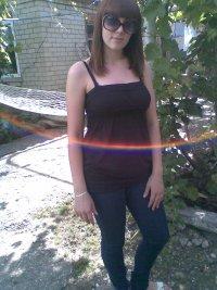 Александра Богославская