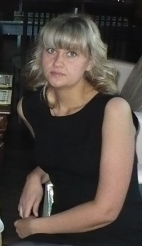 Наталия Базюк