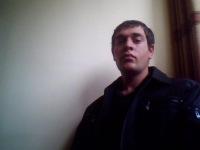 Andranik Petrosyan