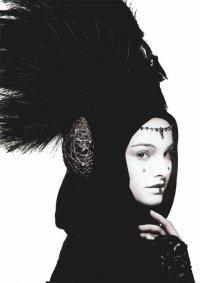Елена Ванюхина