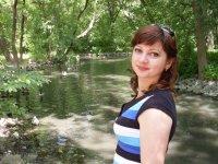 Татьяна Богданюк (Козенко)