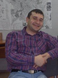 Vadim Zaharia
