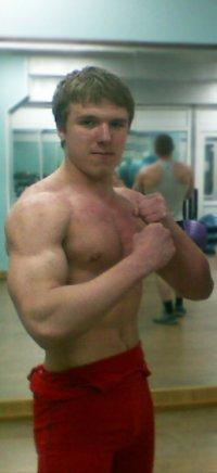 Арсений Гаврилов