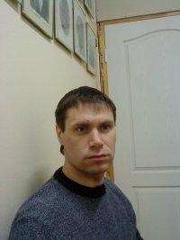 Александр Витенко
