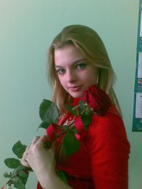 Даша Бруй