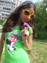 Dianka Sweet