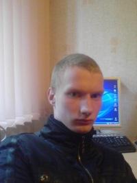 Denis Winter