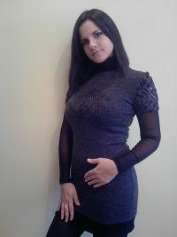 Кристина Невидомая
