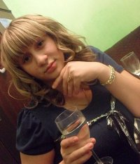 Karina Mkrtchyan