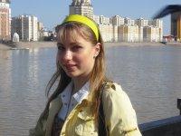 Radaris Россия: Поиск Ольга Курдюкова? Поиск людей. Найдите публичные записи с помощью номер 1 базы данных для поиска людей.
