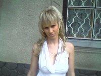 Екатерина Бегунова(Буценко)