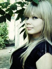 Алина Алехина
