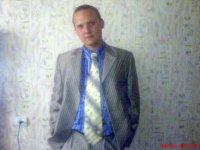 Sergey Ternov