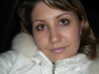 Регина Ахмалетдинова