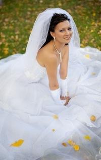 Зарина Багаутдинова (Юсупова)
