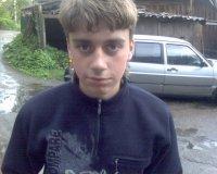 Дима Артюхов